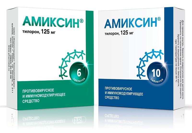 ИНСТРУКЦИЯ по применению лекарственного препарата для медицинского ...